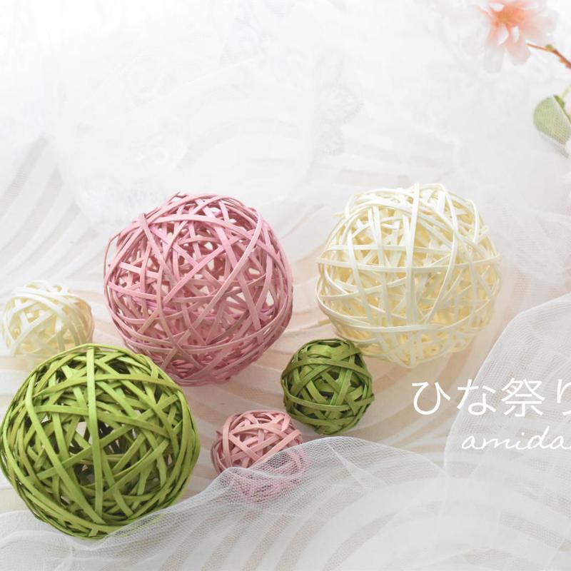 ひな祭り春の撮影小物・編み玉(大)