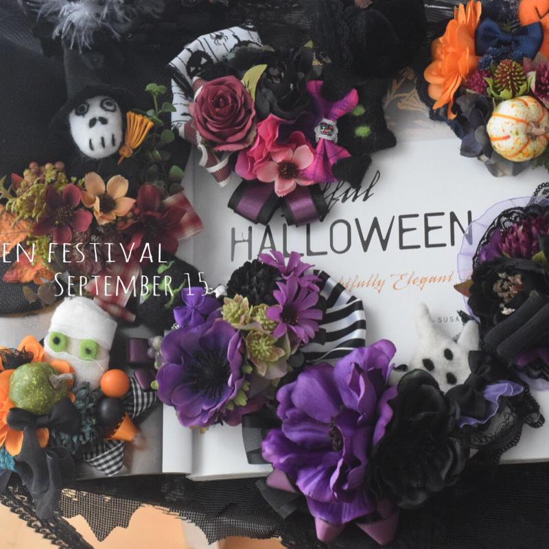 Halloweenパーティーチョーカー・アラカルト