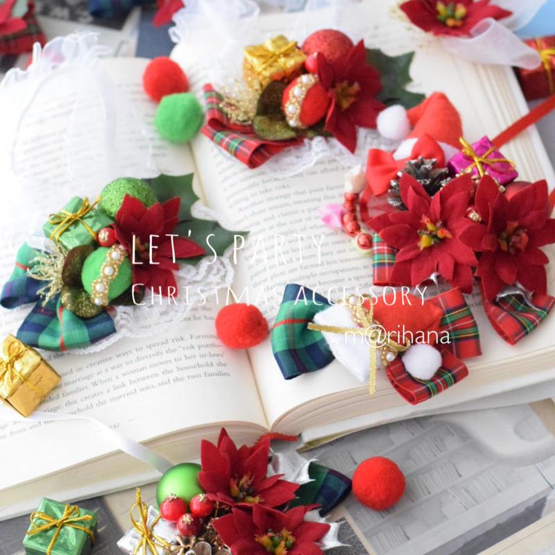 クリスマスパーティーシリーズ【セット】