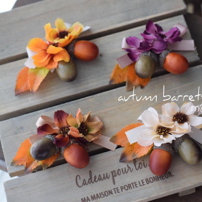 autumnバレッタ