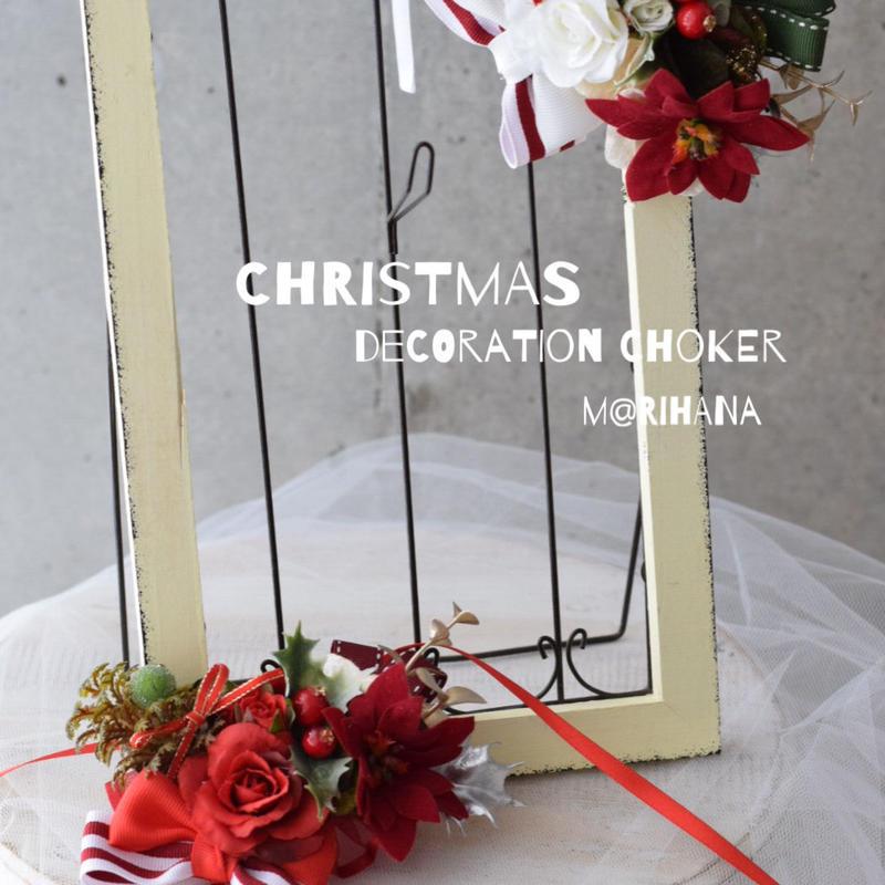 クリスマスデコレーションチョーカー