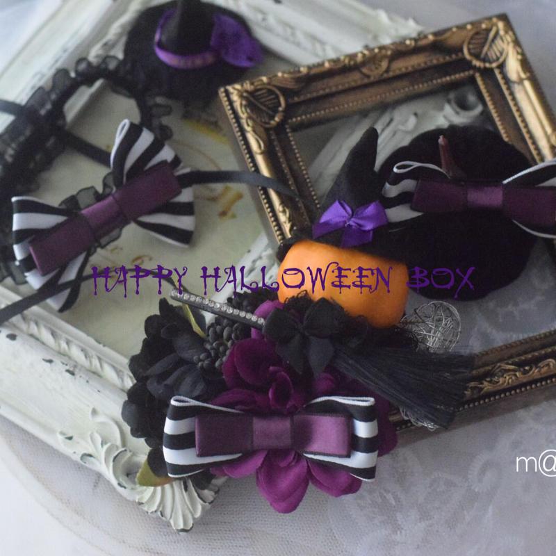 【限定】Happy Halloween BOX
