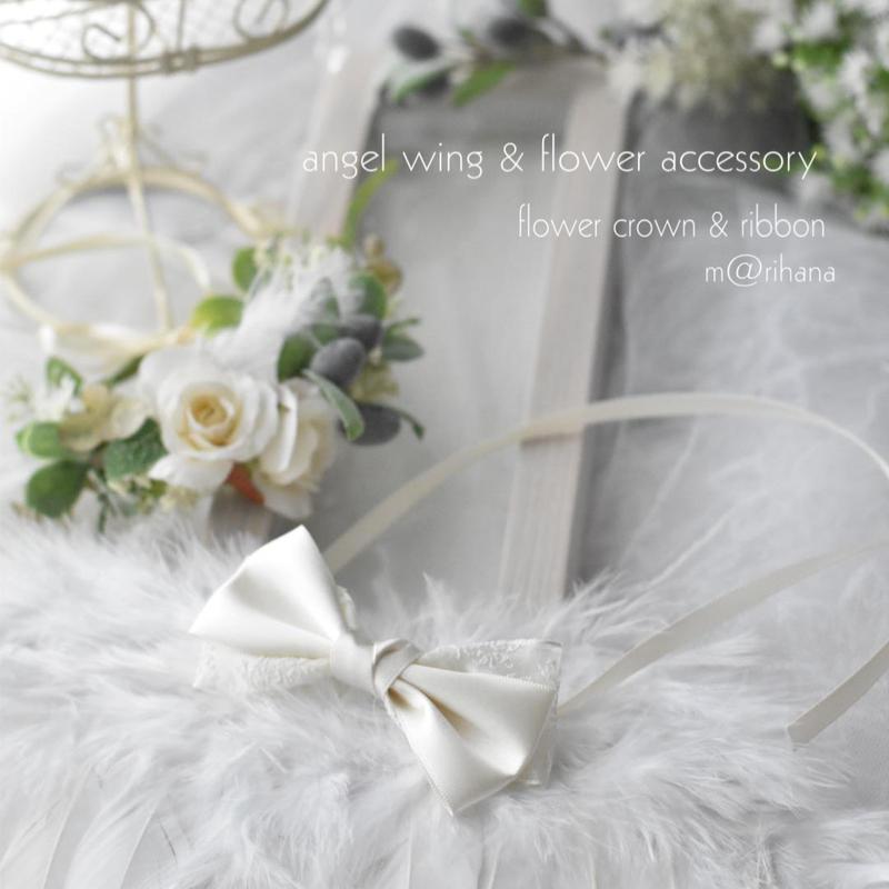 【限定】angel wing〜花かんむり〜