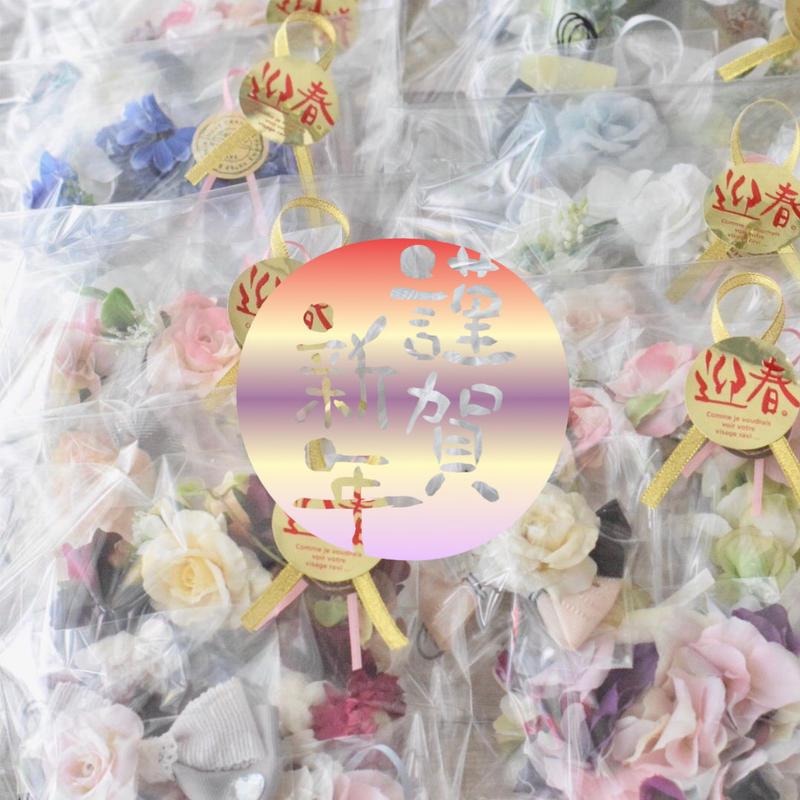 5000円♡福袋