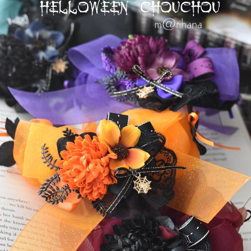 【ご予約】Halloweenシュシュチョーカー2019