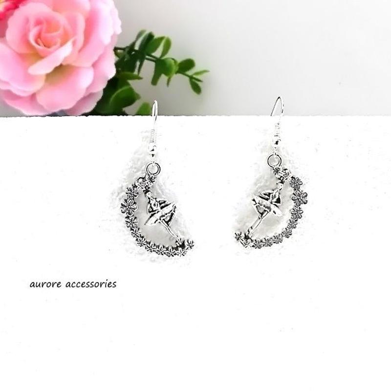 ballet pierced earrings バレリーナのピアス  フラワー