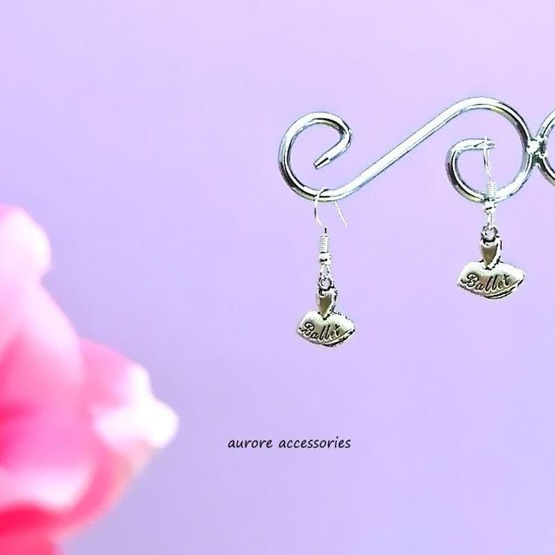 ballet tutu pierced earrings チュチュのピアス バレエ アルファベット
