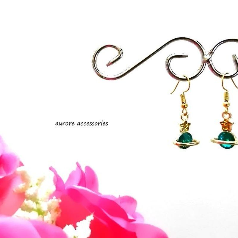 Saturn pierced earrings 土星と星のピアス グリーン