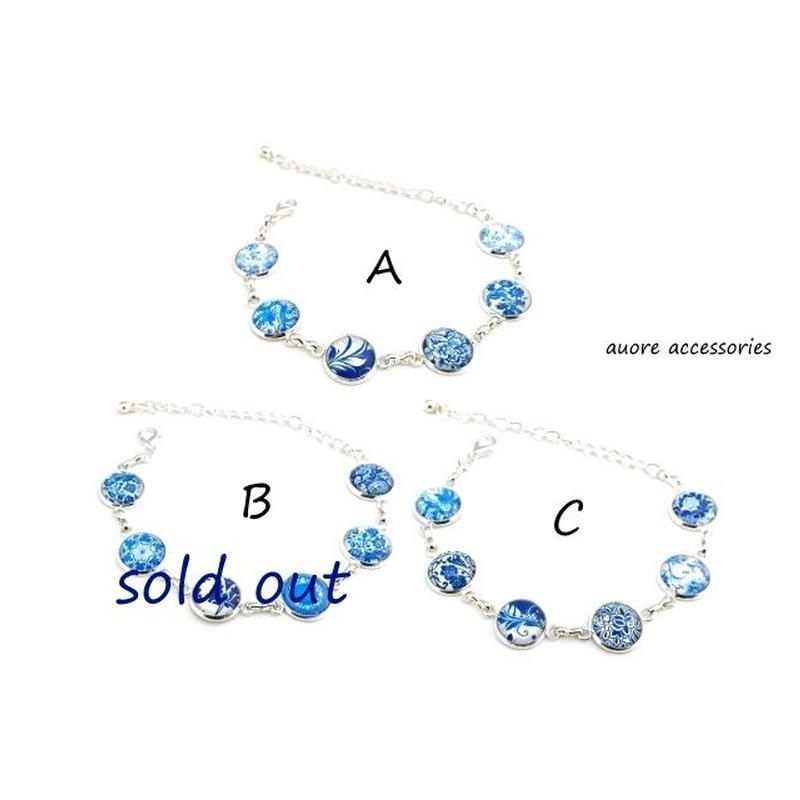 bracelet ブレスレット ブルー系 金具シルバー