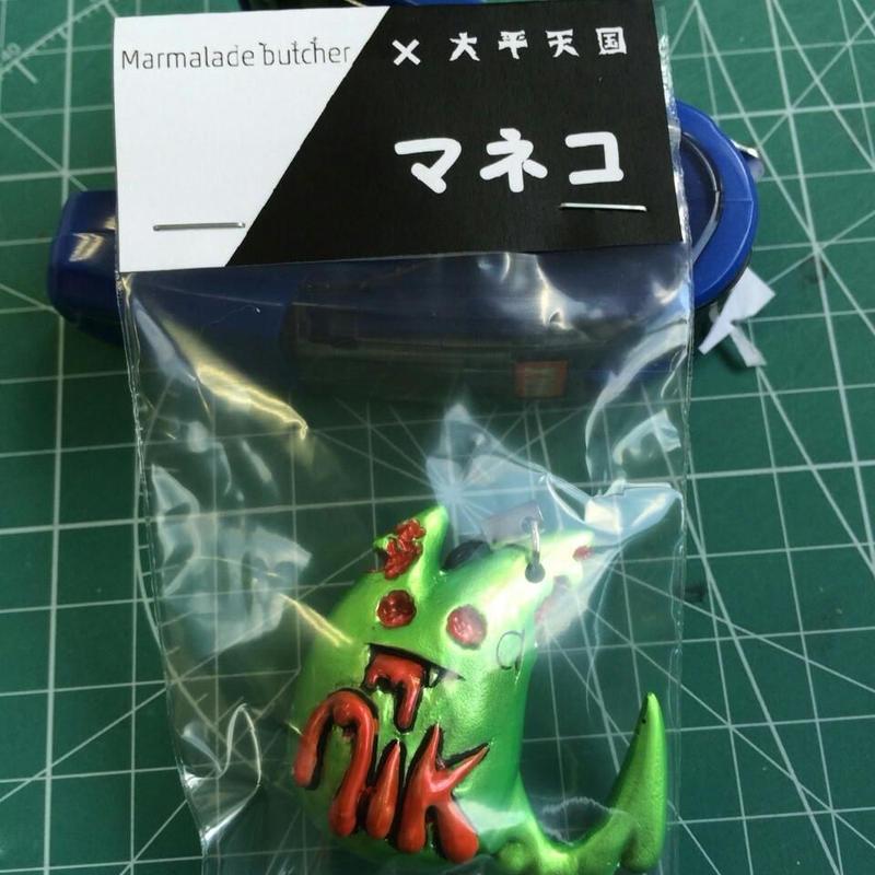 マ猫ストラップ - ゾンビVer -