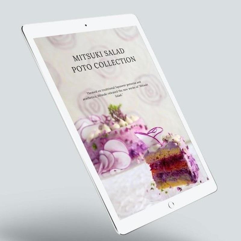 森安美月デザイン デジタルフォトコレクション