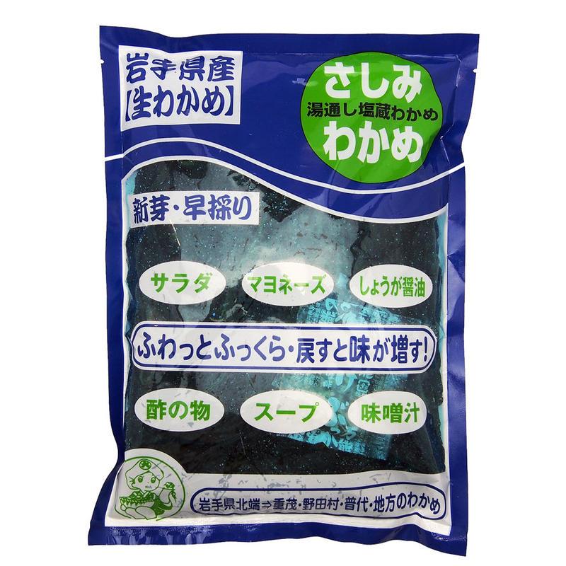 さしみわかめ【北三陸産】500g