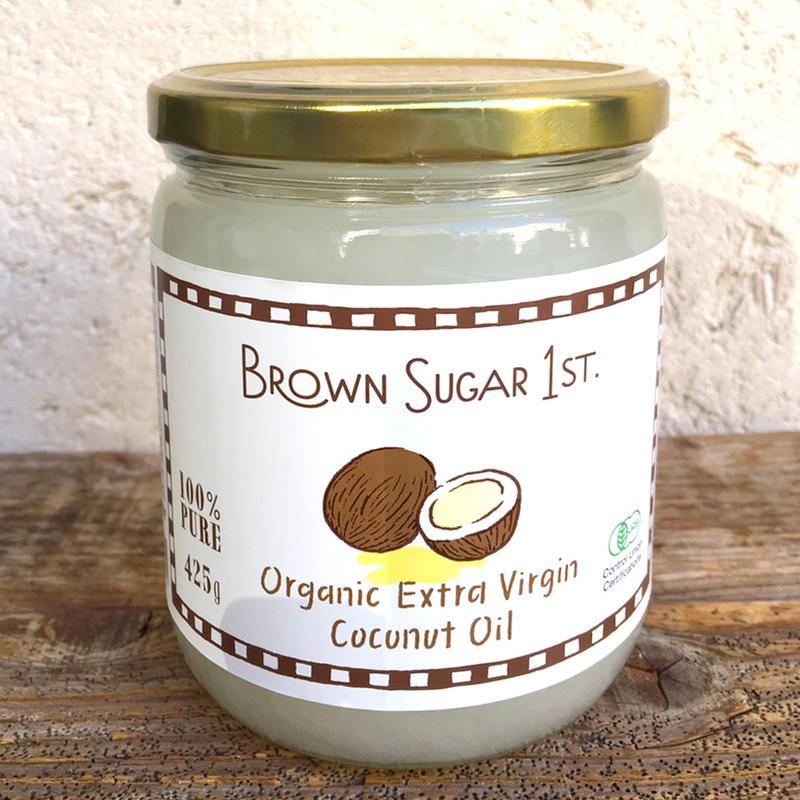 【ブラウンシュガー1st】有機ココナッツオイル