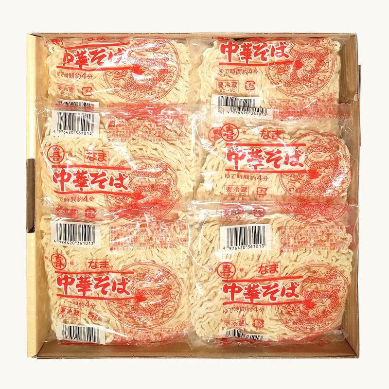 おトク! 中華そば 6個セット(生麺)