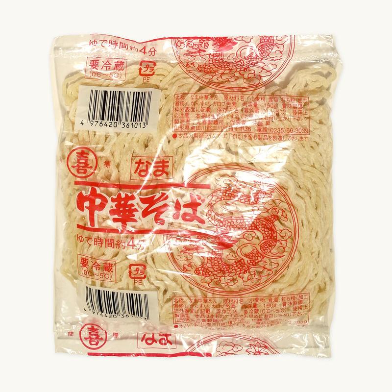 中華そば(生麺)