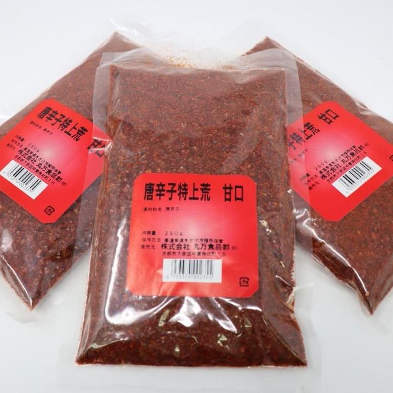 [235]唐辛子 特上荒 甘口 250g