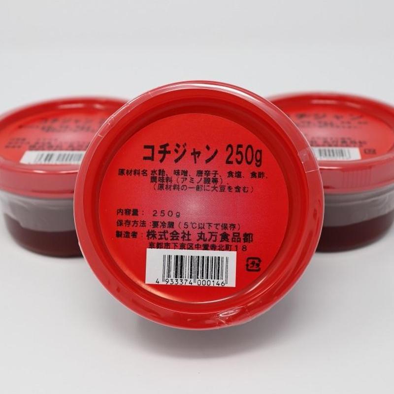 [581]コチジャン 250g