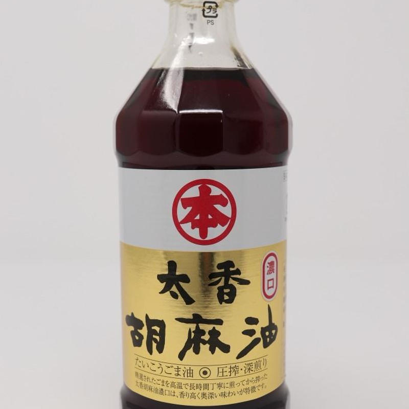 [14]マルホン 太香胡麻油 濃口 450g