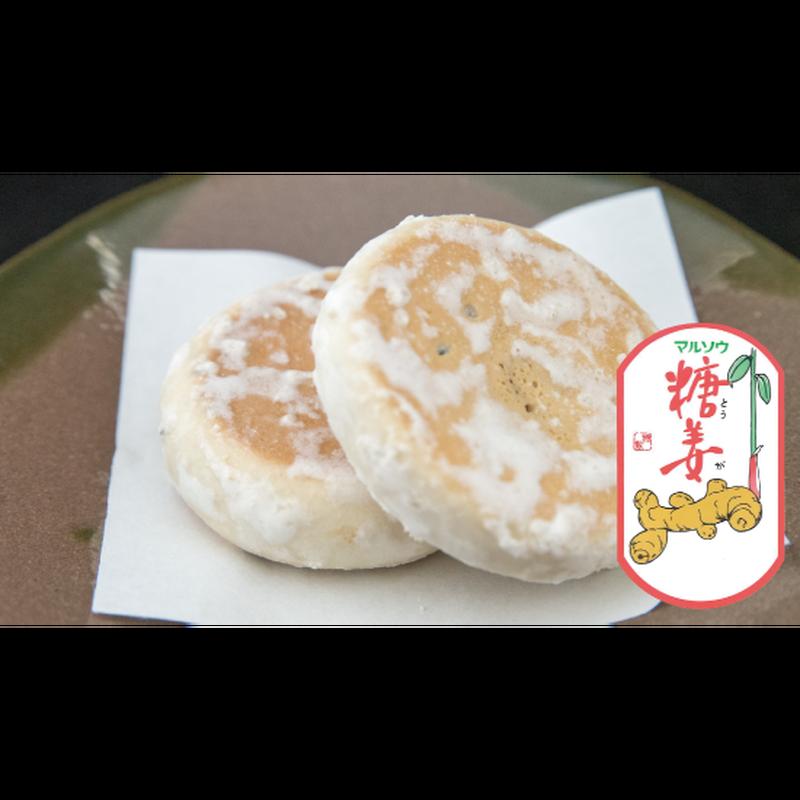 糖姜(とうが)(7個入り)