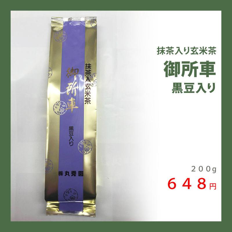 抹茶入り玄米茶 御所車 GOSHOGURUMA