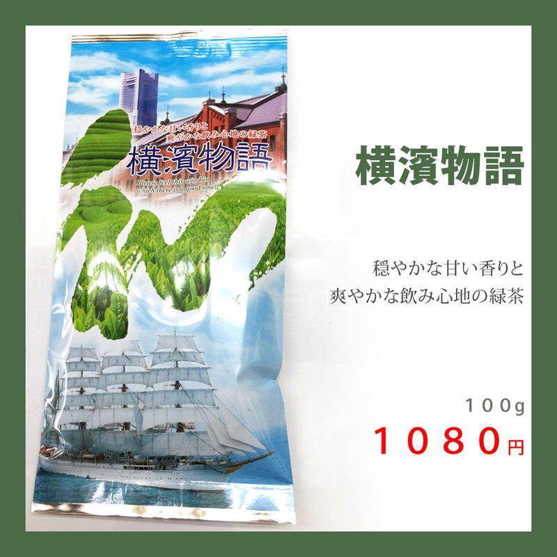横浜物語 YOKOHAMA MONOGATARI