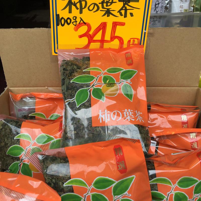 柿の葉茶100g