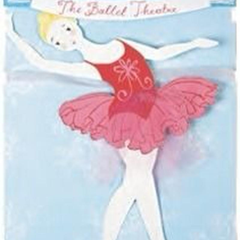 Little Dancers Ballet Garland(45-0807)
