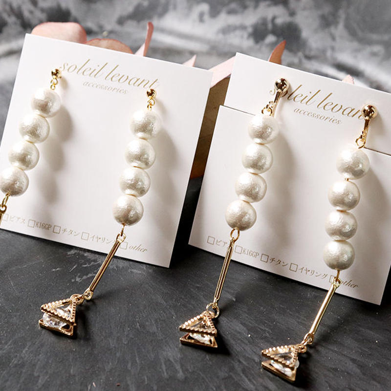 1019 - 4cotton pearl&triangle - Earring