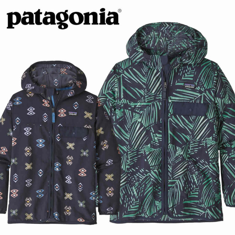 (パタゴニア)Patagonia Kids Baggies Jacket