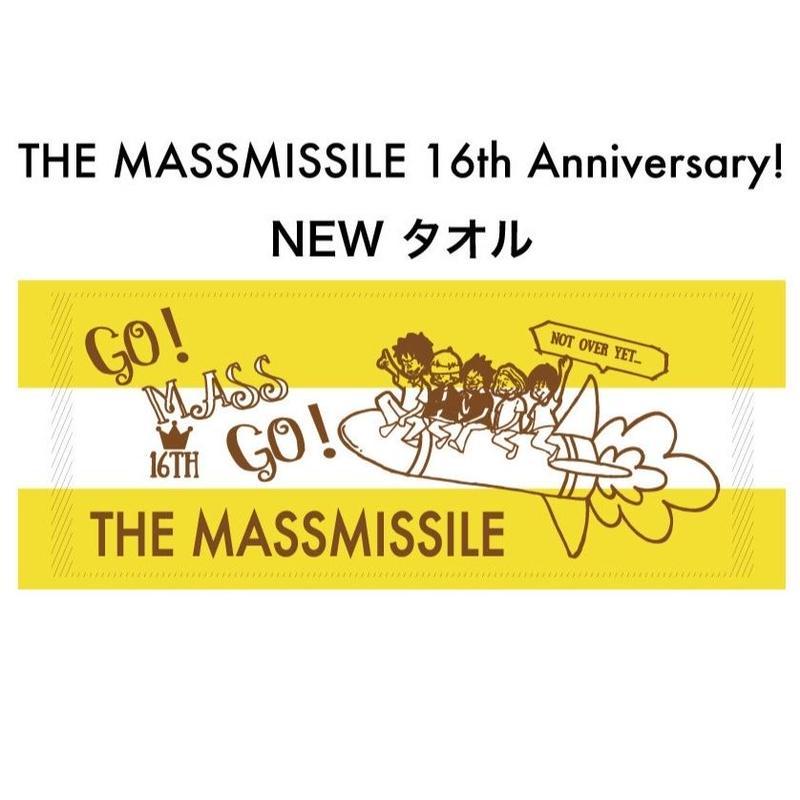 【NEWタオル】GO!MASS!GO!2トンフェイスタオル