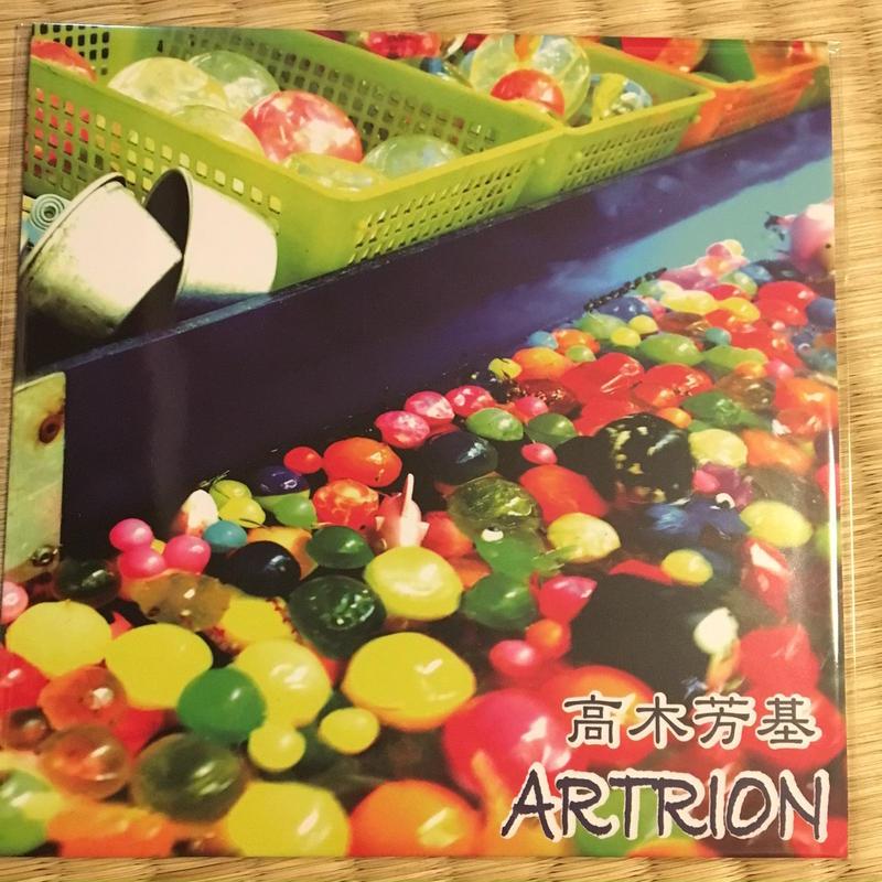 ART RION