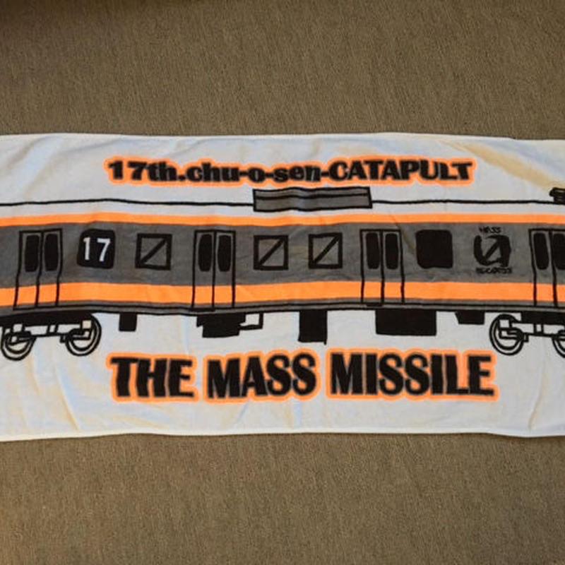ザ・マスミサイル17歳のお誕生日記念タオル