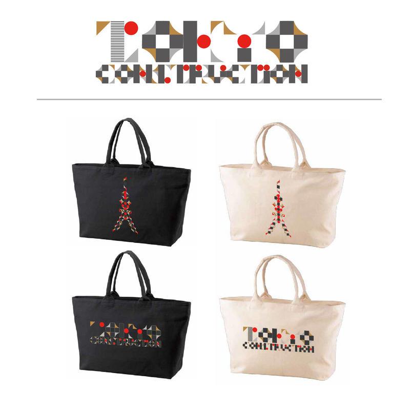 TOKYO CONSTRUCTION TOTE BAG