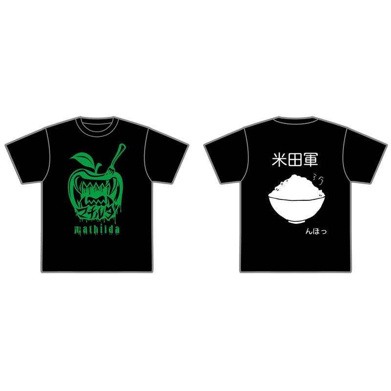 新ロゴ×Tシャツ  米田米 Ver.