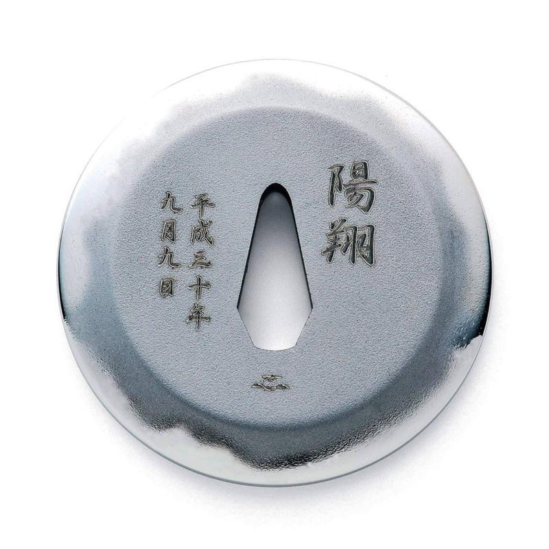 誕護 tan:go ペンダント・トップ 刃紋仕上げ