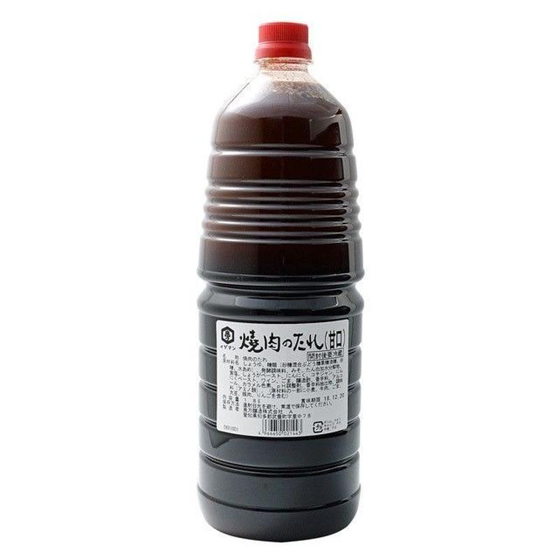 焼肉のたれ(甘口)(ケース)1.8L×8