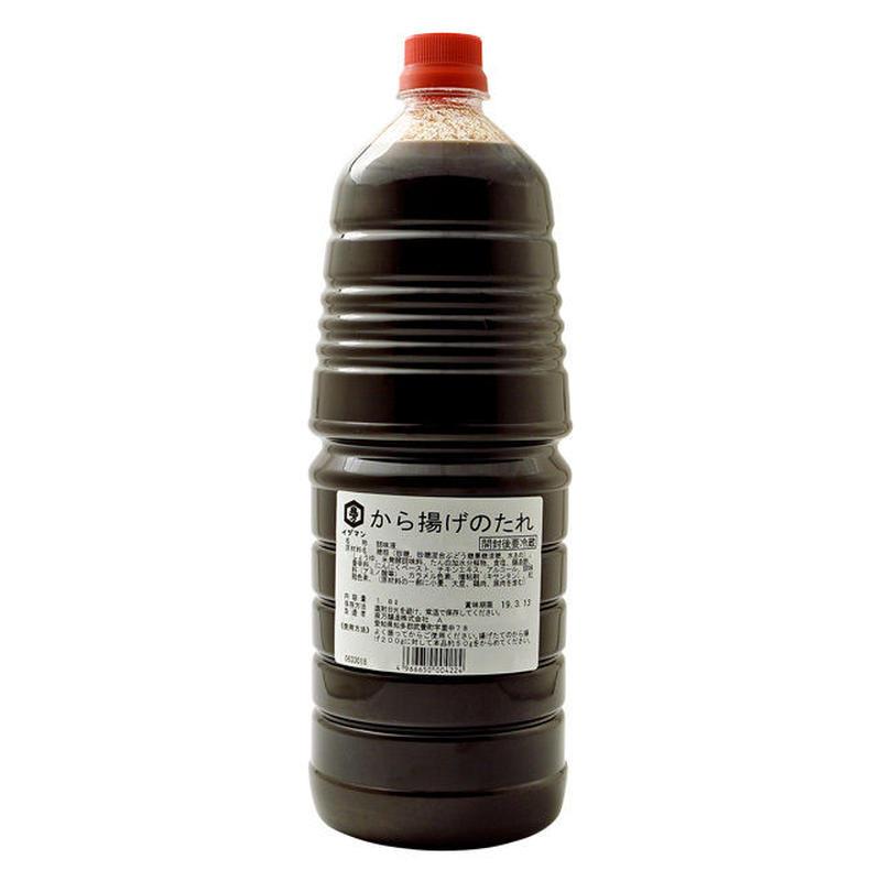 から揚げのたれ(ケース)1.8L×8