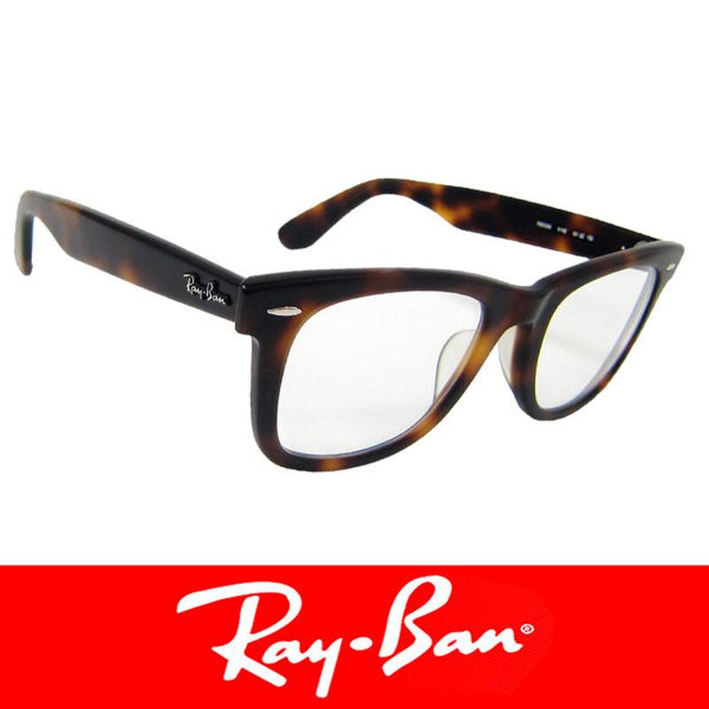 RayBan レイバン だてめがね 眼鏡 伊達メガネ ウェイファーラー サングラス (78)