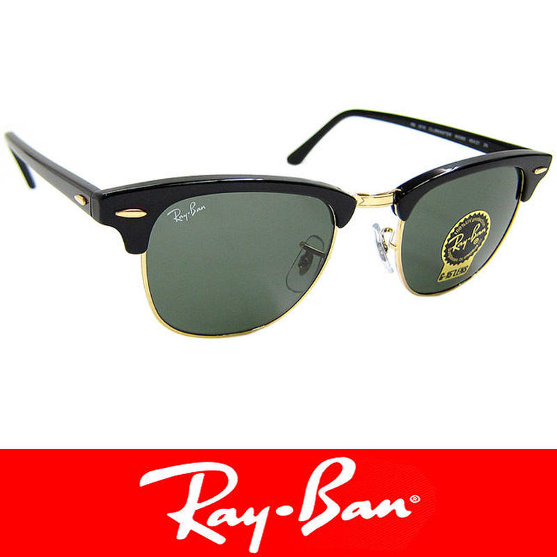 RayBan レイバン サングラス クラブマスター 国内正規代理店商品 (38)