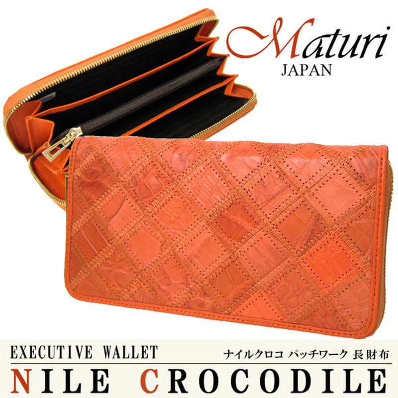 Maturi マトゥーリ 最高級 クロコダイル 長財布 ラウンドファスナー MR-051 OR