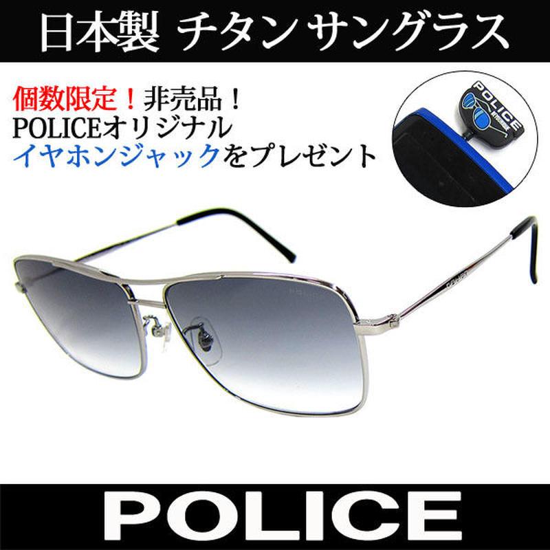 特典付 日本製 POLICE ポリス チタン サングラス 国内正規代理店商品 (48)