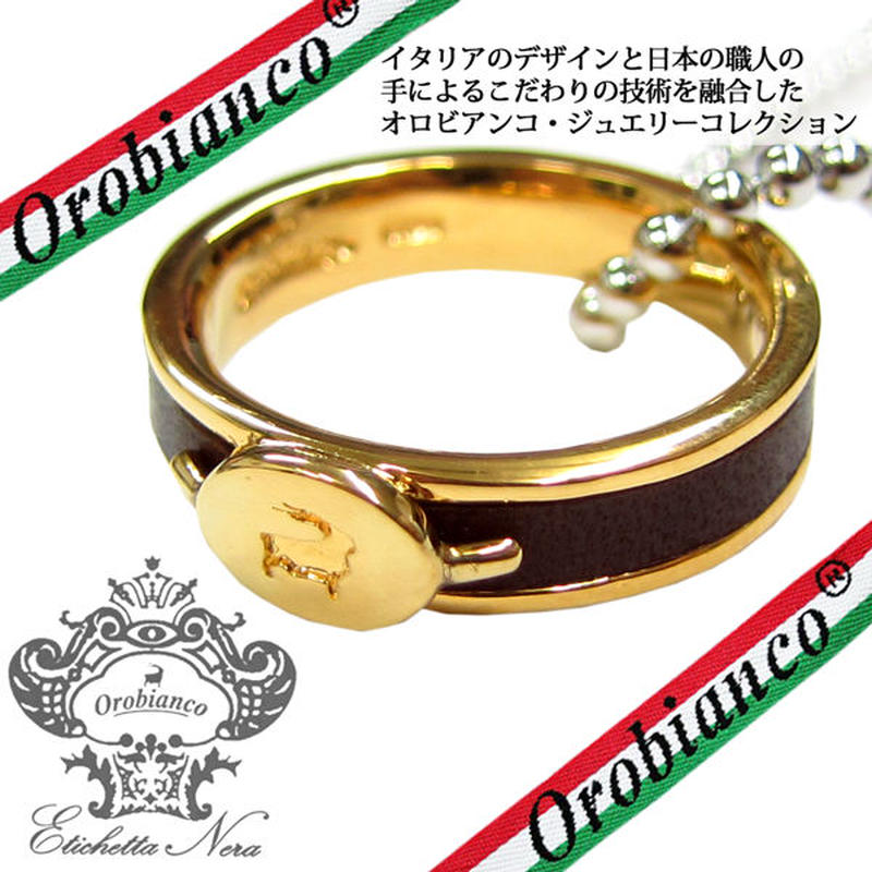 日本製 Orobianco オロビアンコ リング ネックレス 指輪 アクセサリー #7 #9 #11 #13 #15 #17 #19 サイズ選択