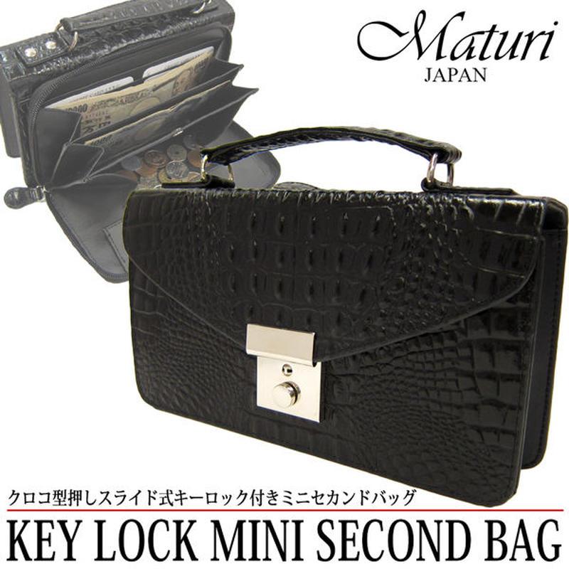 Maturi マトゥーリ 牛革 セカンドバッグ ミニバッグ 財布 クロコ型押し 鍵付き MT-23 BK
