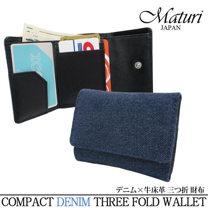 Maturi マトゥーリ デニム×牛革 コンパクトミニウォレット 三つ折財布 MR-079 LBL