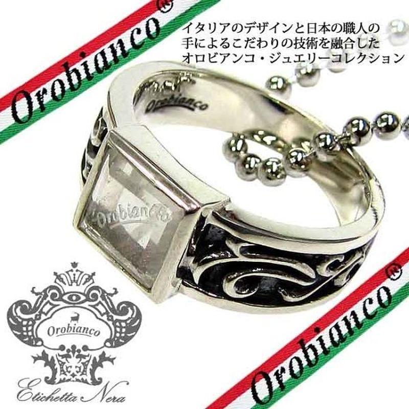 日本製 Orobianco オロビアンコ リング ネックレス 指輪 #15 #17 #19 アクセサリー (227)(228)(229) 選べる