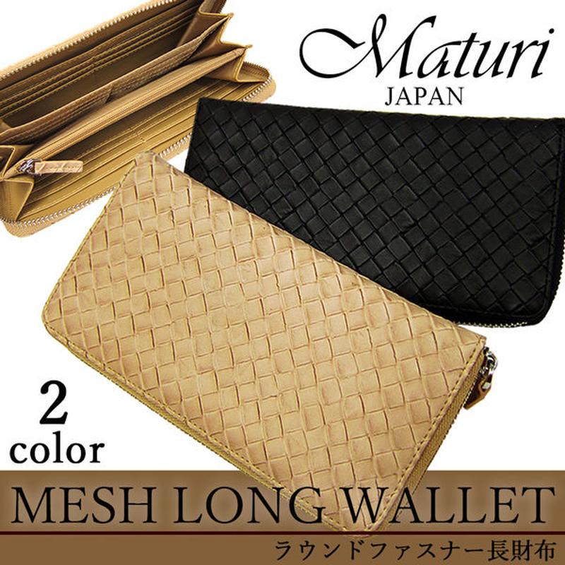 Maturi マトゥーリ 長財布 ラウンドファスナー メッシュ 編み込み 型押し 小銭入れ  MR-069 選択カラー