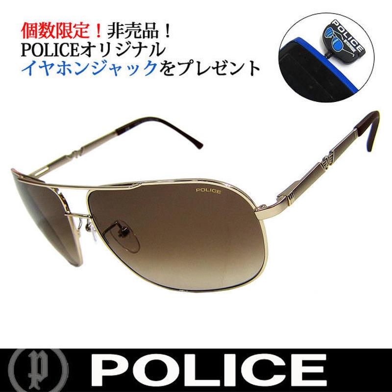 特典付 POLICE ポリス ティアドロップ サングラス 国内正規代理店商品 (1)