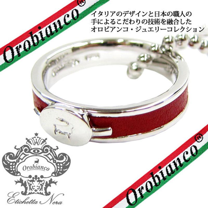 日本製 Orobianco オロビアンコ リング ネックレス 指輪 #15 #17 アクセサリー サイズ選択