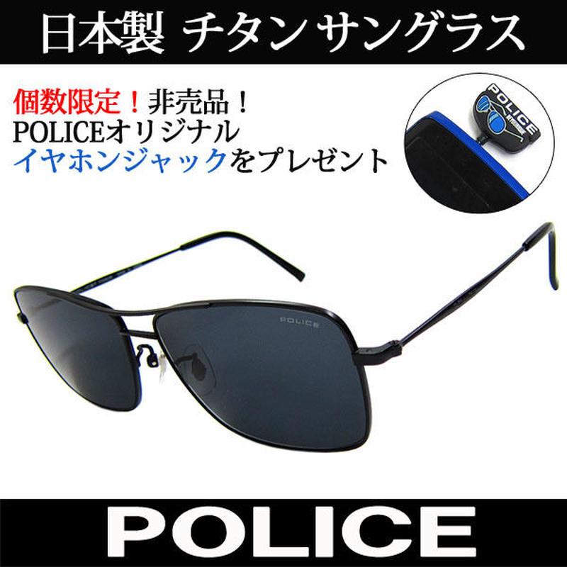 特典付 日本製 POLICE ポリス チタン サングラス 国内正規代理店商品 (46)