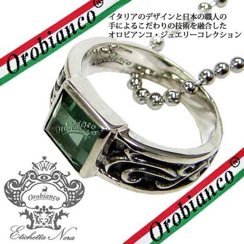 日本製 Orobianco オロビアンコ リング ネックレス 指輪 #15 #17 #19 アクセサリー (224)(225)(226) サイズ選択